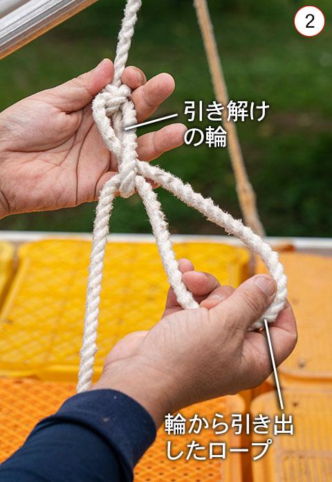 結び 南京